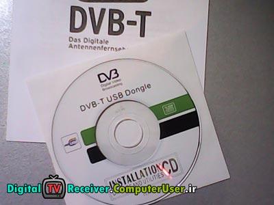 CD نرم افزار و درایور گیرنده دیجیتال رایانه
