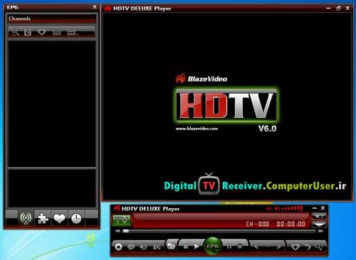 نمایی از BlazeDTV 6.0