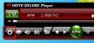 باز کردن پنجره تنظیمات Blaze DTV