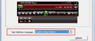 پنجره تنظیمات نرم افزار BlazeDTV