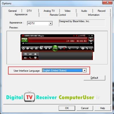 تغییر زبان نرم افزار BlazeDTV