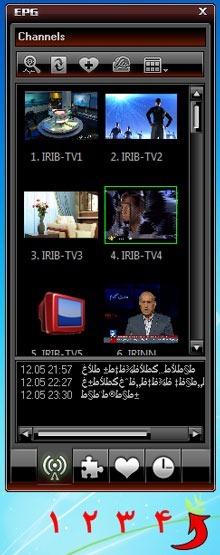 لیست کانال ها در پنجره EPG