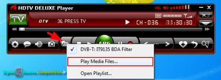 استفاده از BlazeDTV به جای Player